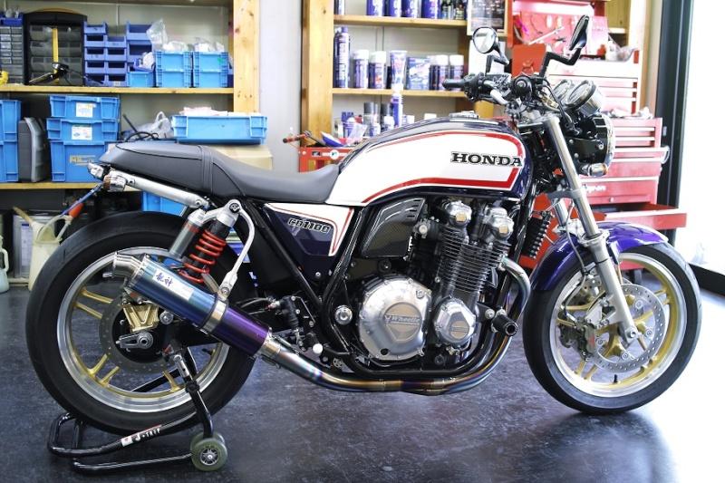 Honda CB 1100.... Cbs10