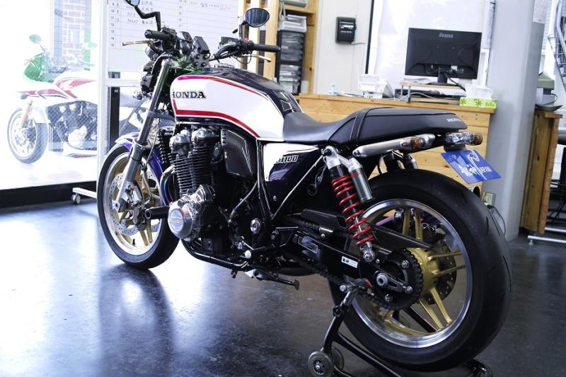 Honda CB 1100.... Cbss10