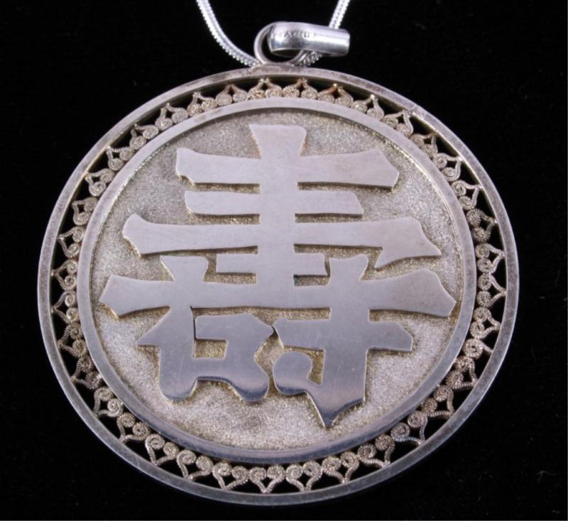 medaille chinoise avec un double dragon (en argent) Medail11