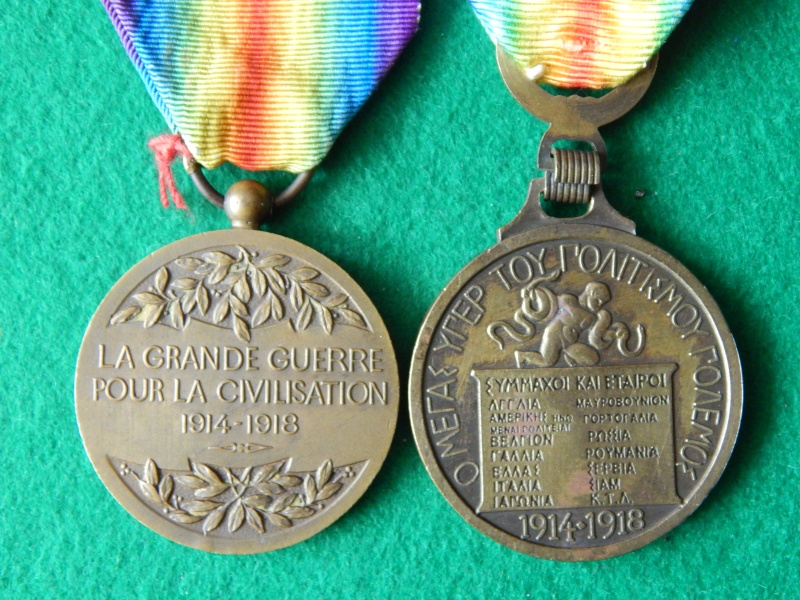 """Médaille interalliée France """"Charles"""" et Gréce """"Nocq"""" [TERMINEE] Dscn1336"""