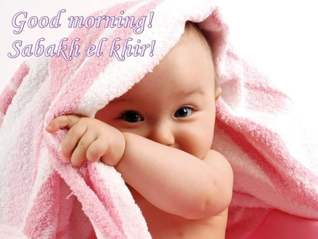 Good morning! Have a wonderful day! 67318710