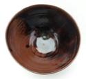 HOI Bowl Marksp57