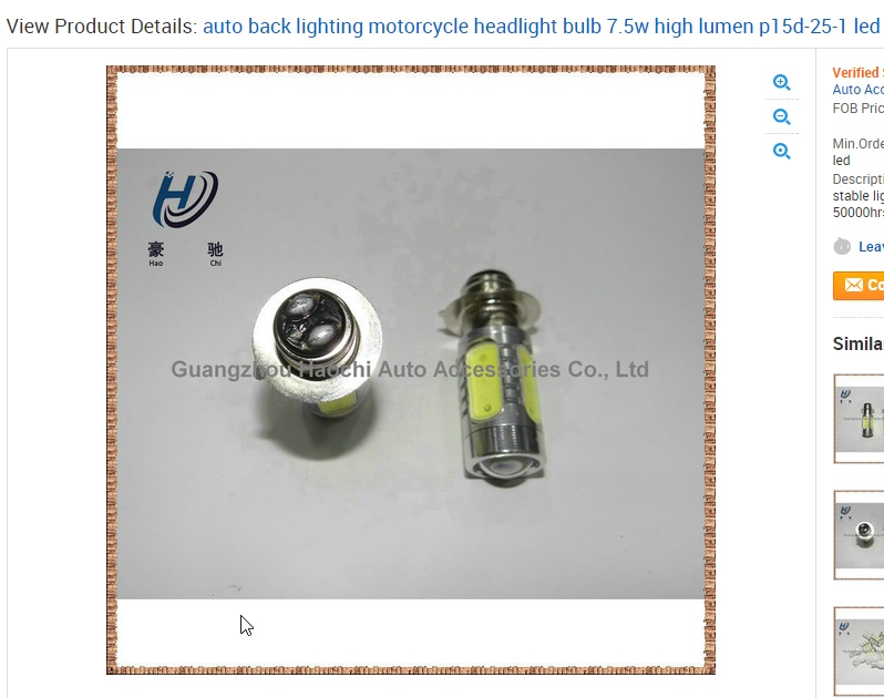 Headlight bulb Untitl12