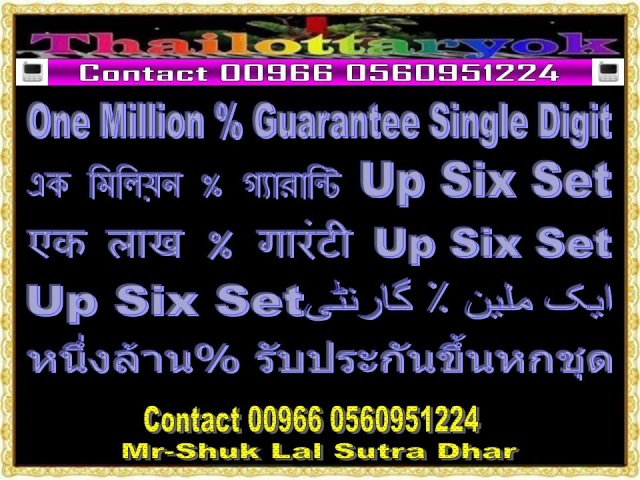Mr-Shuk Lal 100% Tips 01-07-2015 00000a10