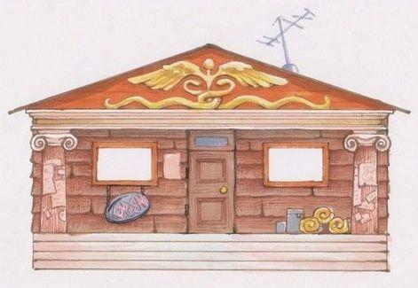 Hermes Cabin Hermes10
