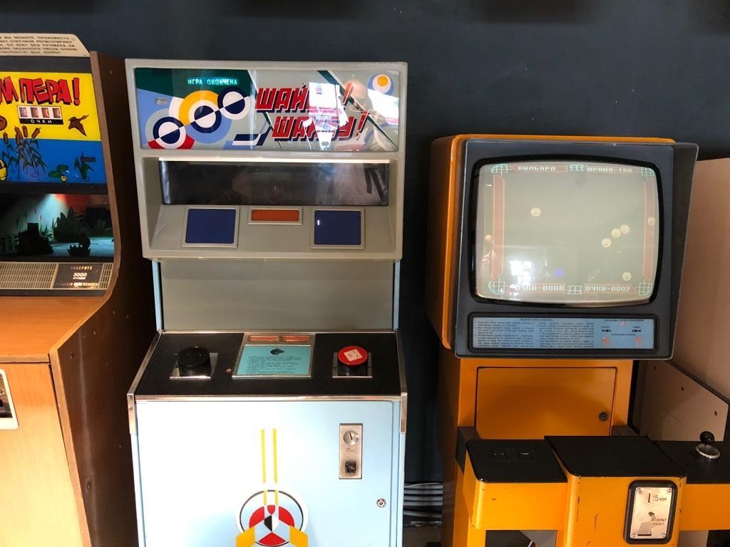 Le Musée des machines d'arcade soviétiques de Moscou Unadju11