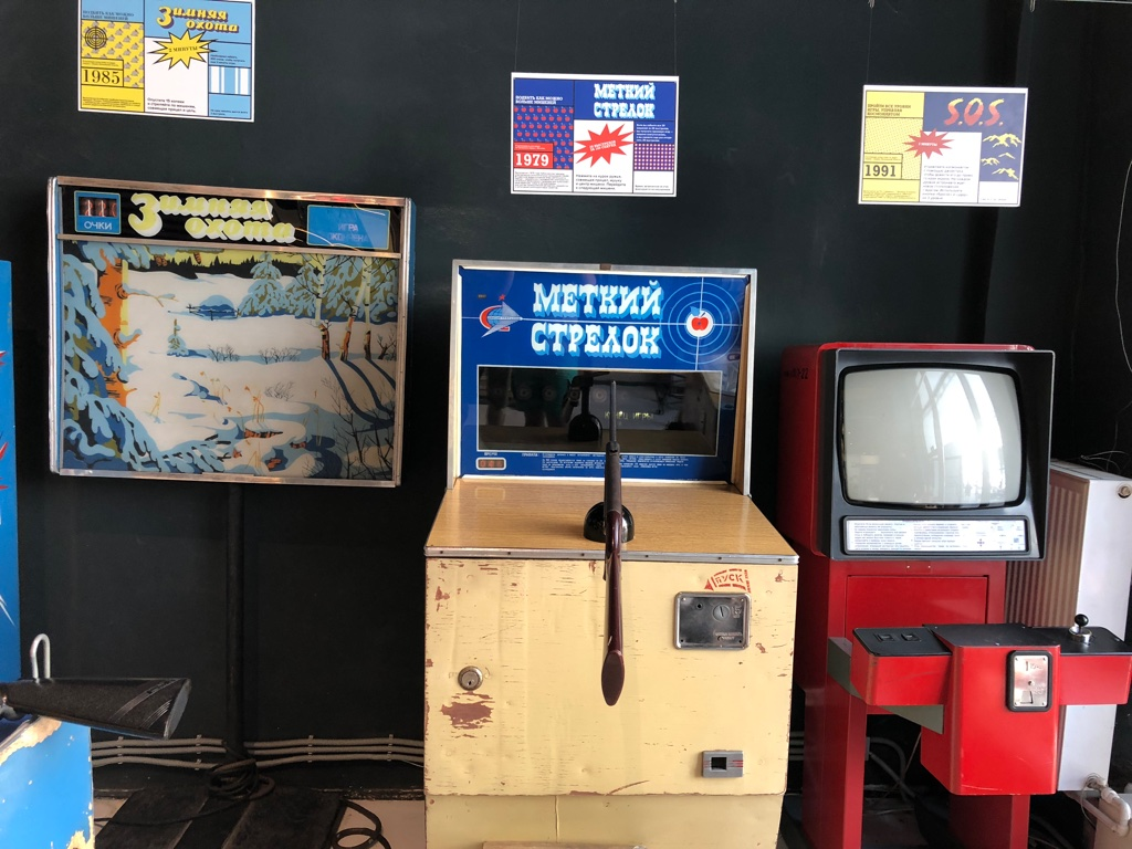 Le Musée des machines d'arcade soviétiques de Moscou Unadju12