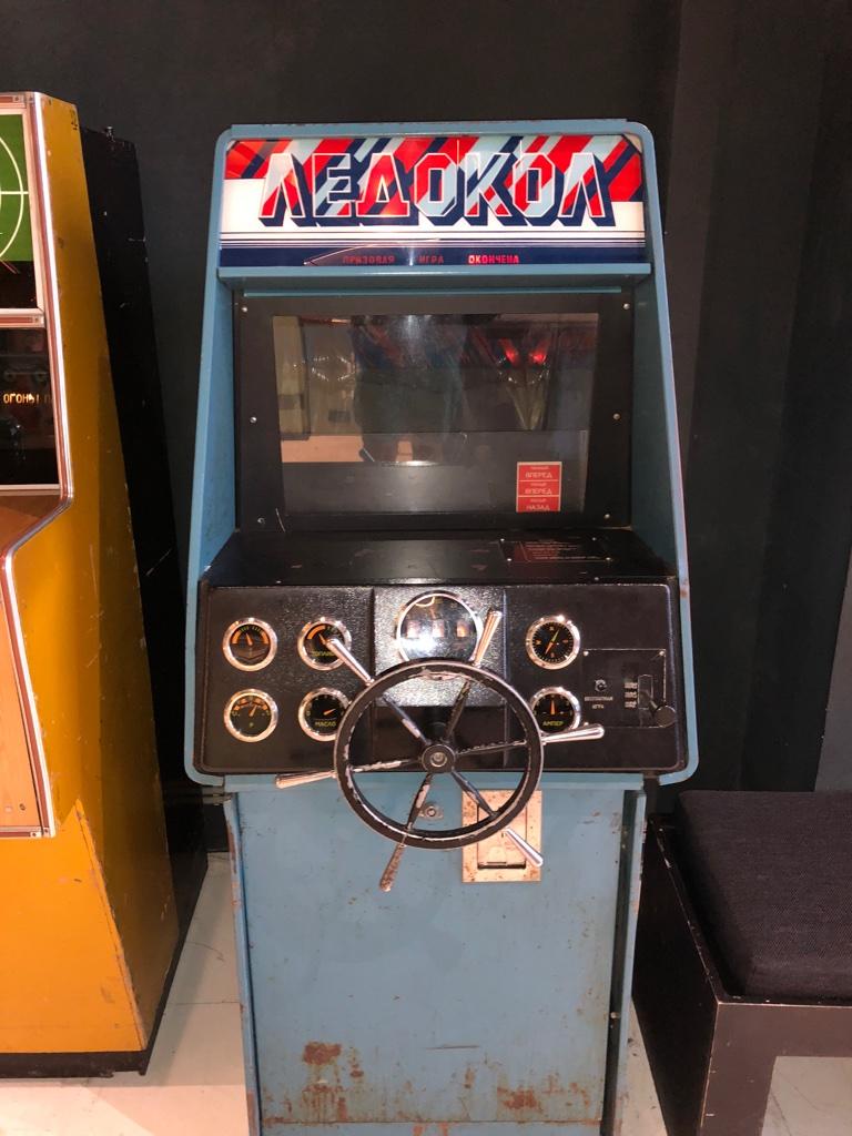 Le Musée des machines d'arcade soviétiques de Moscou Unadju13