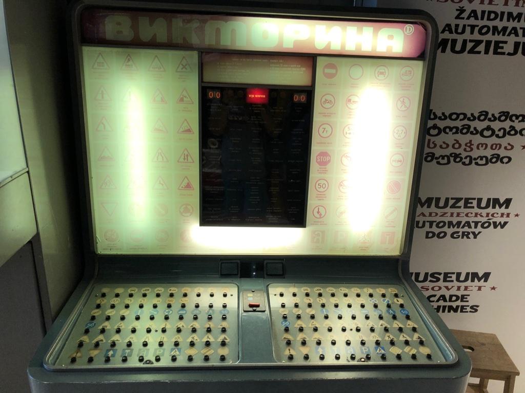 Le Musée des machines d'arcade soviétiques de Moscou Unadju15