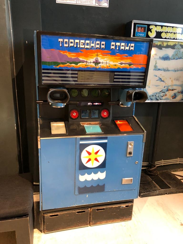 Le Musée des machines d'arcade soviétiques de Moscou Unadju18