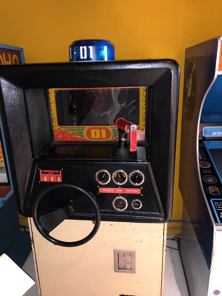 Le Musée des machines d'arcade soviétiques de Moscou Unadju19