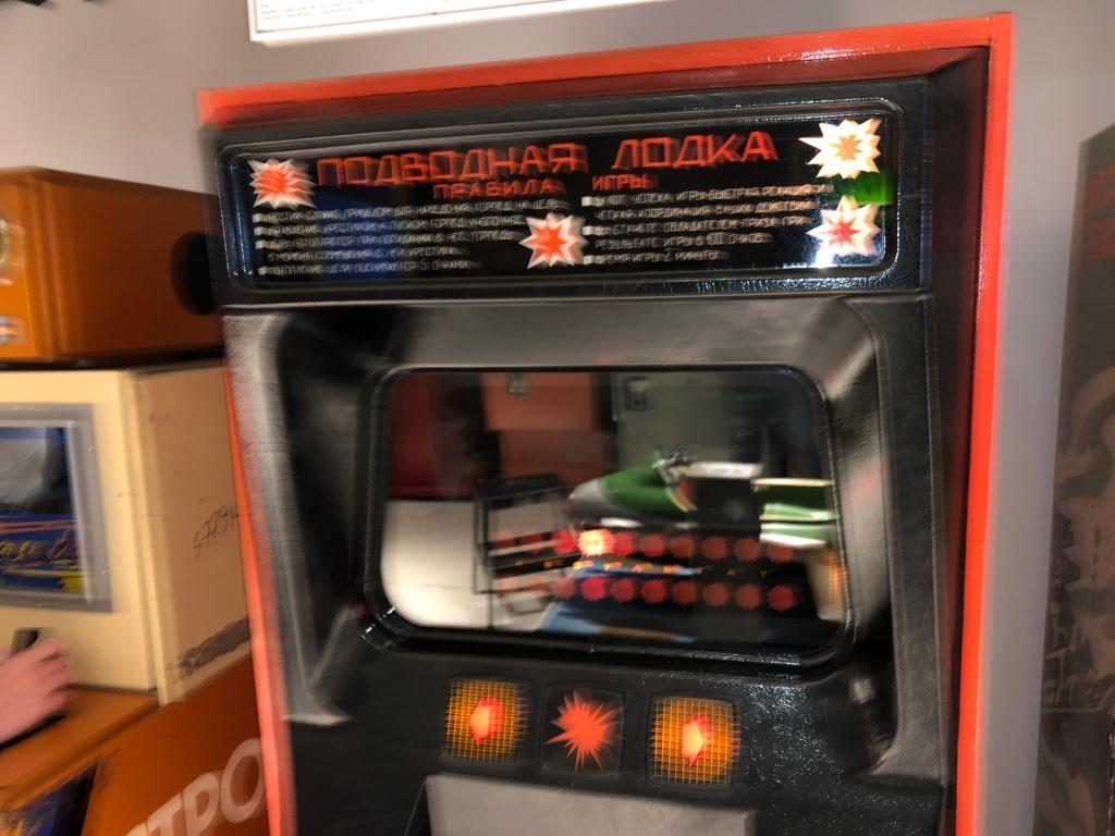 Le Musée des machines d'arcade soviétiques de Moscou Unadju22