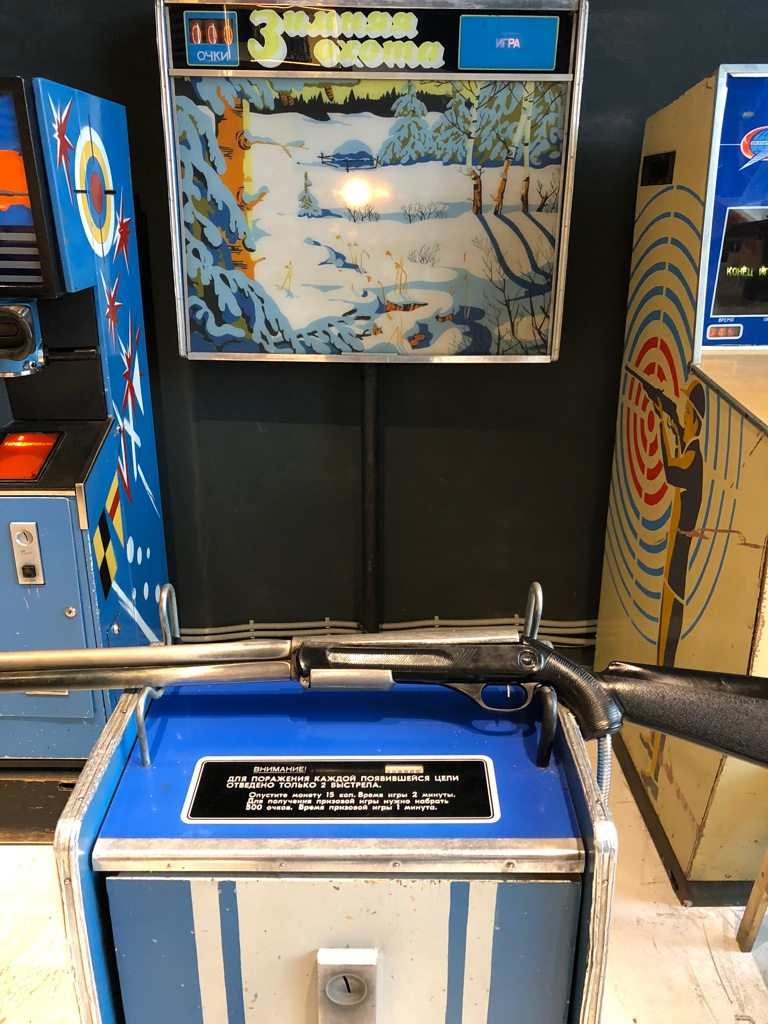 Le Musée des machines d'arcade soviétiques de Moscou Unadju23