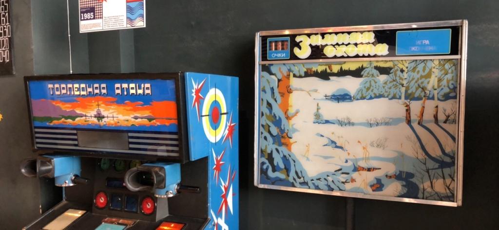 Le Musée des machines d'arcade soviétiques de Moscou Unadju24