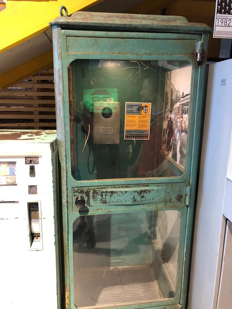 Le Musée des machines d'arcade soviétiques de Moscou Unadju25