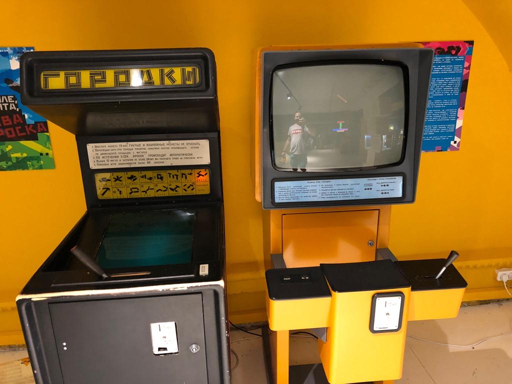 Le Musée des machines d'arcade soviétiques de Moscou Unadju26