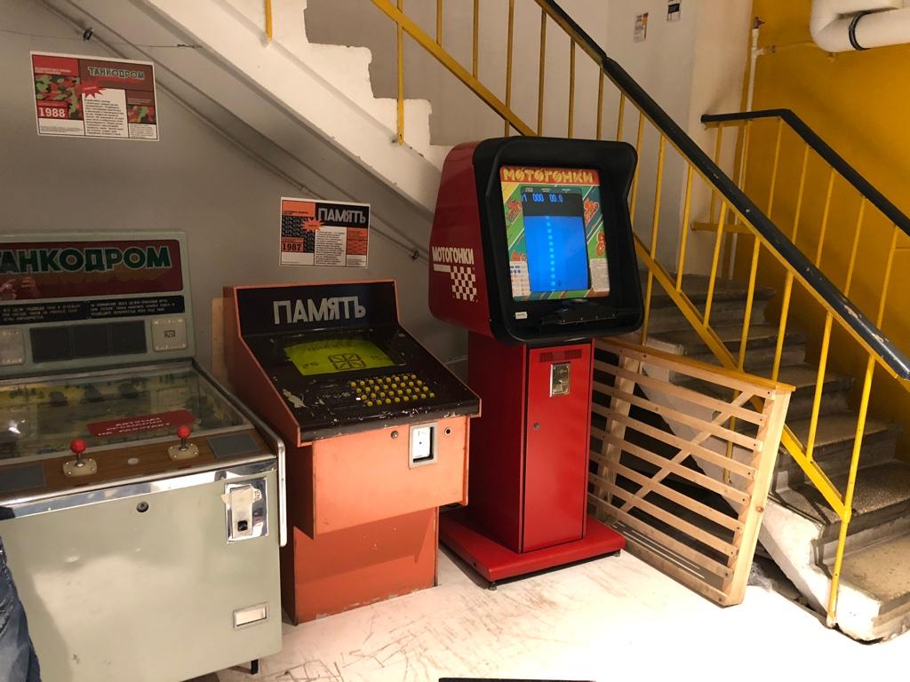 Le Musée des machines d'arcade soviétiques de Moscou Unadju27