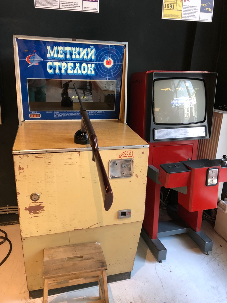 Le Musée des machines d'arcade soviétiques de Moscou Unadju28
