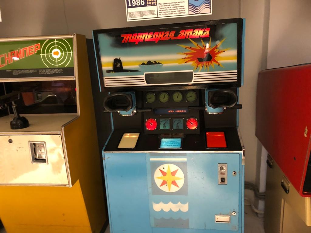 Le Musée des machines d'arcade soviétiques de Moscou Unadju29