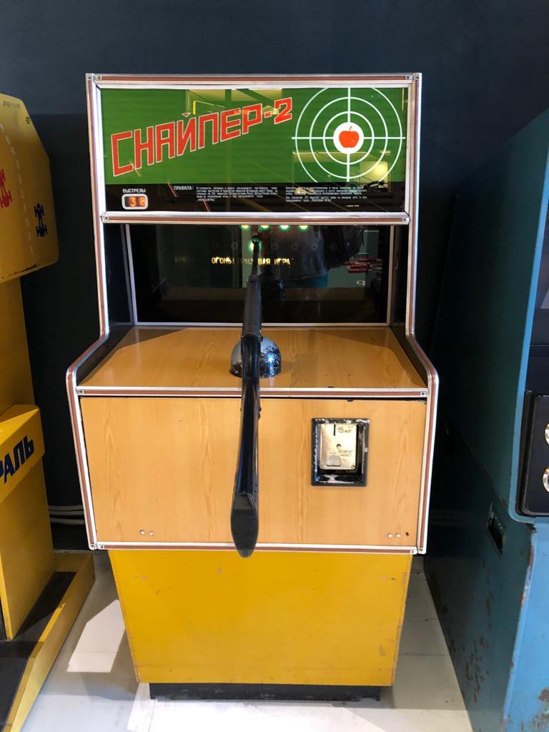 Le Musée des machines d'arcade soviétiques de Moscou Unadju31