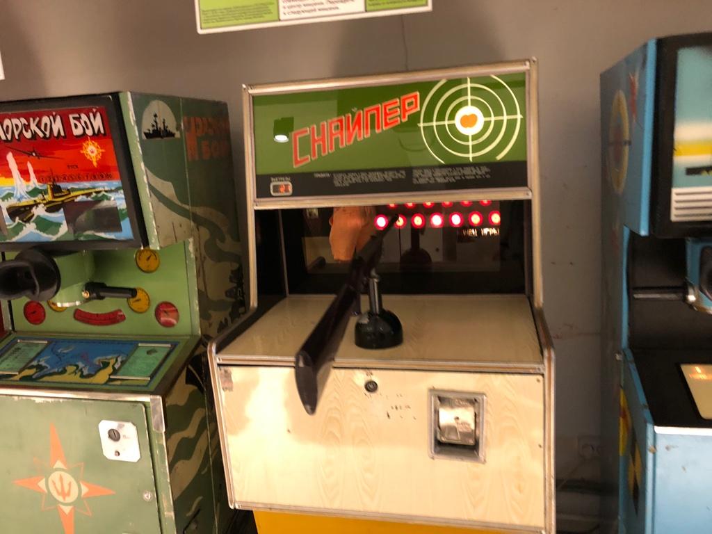 Le Musée des machines d'arcade soviétiques de Moscou Unadju35