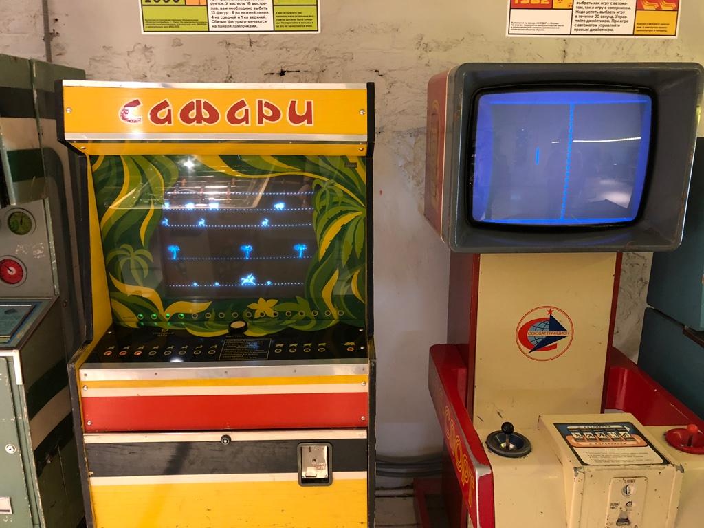 Le Musée des machines d'arcade soviétiques de Moscou Unadju36