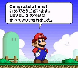 ♥ We love 2D: Super Famicom ♥ 16457910