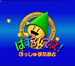 ♥ We love 2D: Super Famicom ♥ 1921110