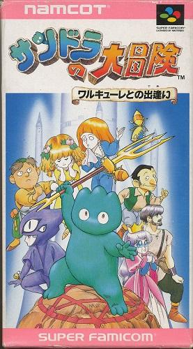 ♥ We love 2D: Super Famicom ♥ 20120310