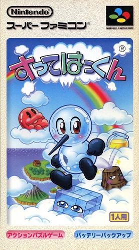 ♥ We love 2D: Super Famicom ♥ 30727910