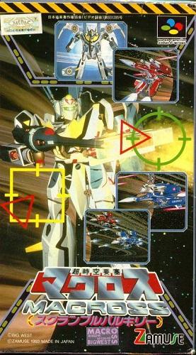 ♥ We love 2D: Super Famicom ♥ 37528_11