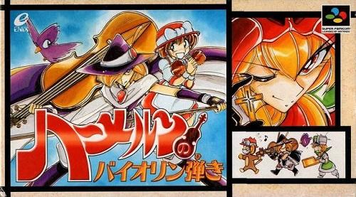 ♥ We love 2D: Super Famicom ♥ 43364_12