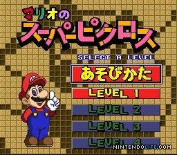 ♥ We love 2D: Super Famicom ♥ Large_10