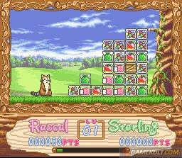 ♥ We love 2D: Super Famicom ♥ Me000010