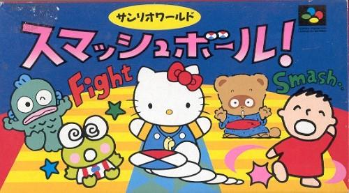 ♥ We love 2D: Super Famicom ♥ Sanrio11
