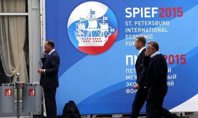 Υπεγράφη συμφωνία με τη Ρωσία για τον ελληνικό αγωγό φυσικού αερίου Spief10