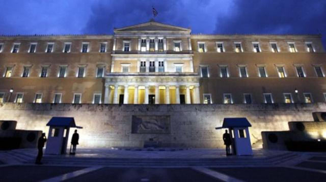 Προσωπικότητες διεθνούς εμβέλειας υποστηρίζουν την Επιτροπή Αλήθειας Δημοσίου Χρέους  Vouli-10