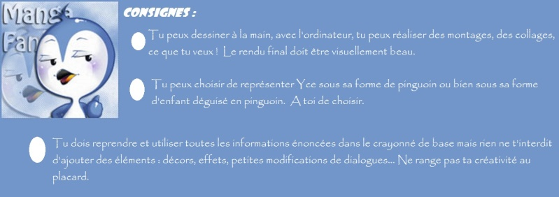 [INSCRIPTIONS] Concours Yce Opyrat17