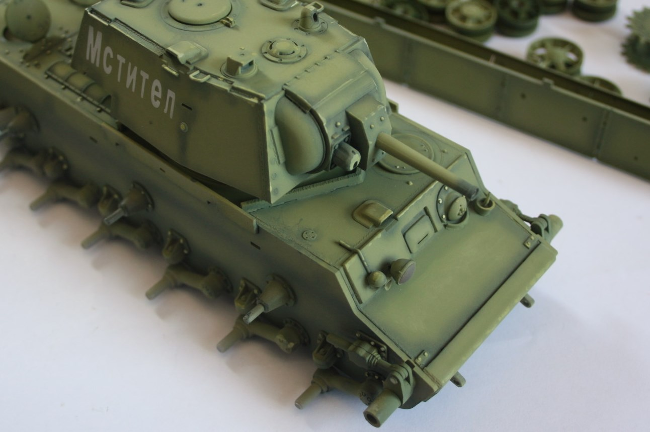 KV-1 Img_1331