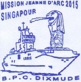* DIXMUDE (2012/....) * 215-0411