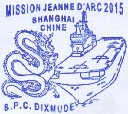 * DIXMUDE (2012/....) * 2150510