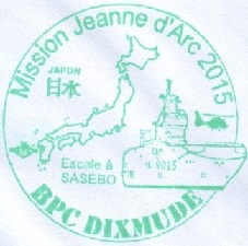 * DIXMUDE (2012/....) * 2150511