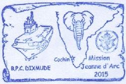* DIXMUDE (2012/....) * 527_0010