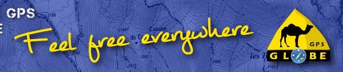 GPS GLOBE : concepteur français de GPS et cartographie  Banusr10