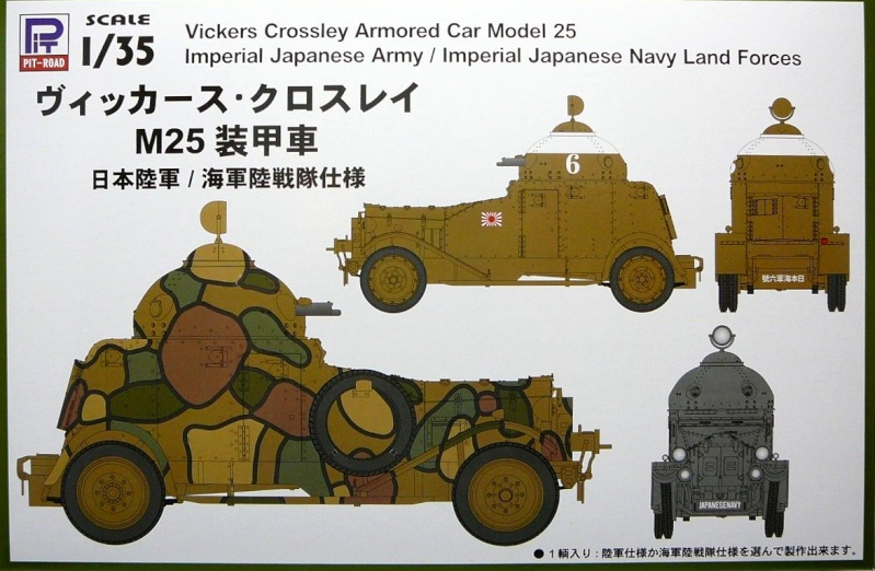 VICKERS CROSSLEY M-25 - PIT ROAD ref. G-32 - 1/35 Pit_ro10