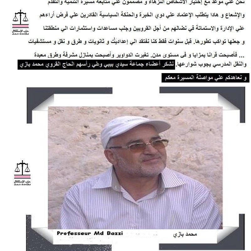 Sidi Bibi : ne soyez pas des etrangers dans votre commune Sidi Bibi Bazi_m10
