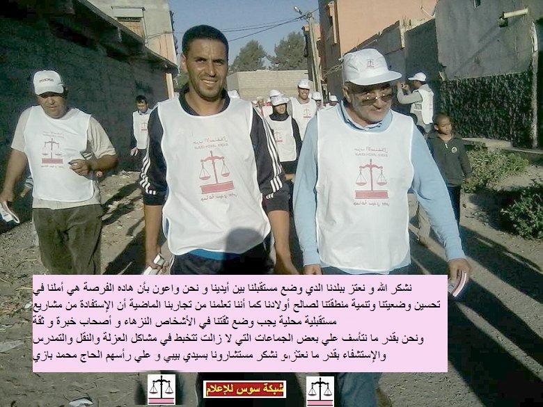 سيدي بيبي ثورة تنموية منبعها القرية Sidibi11