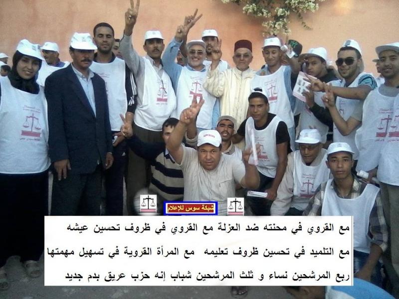 سيدي بيبي ثورة تنموية منبعها القرية Sidibi12