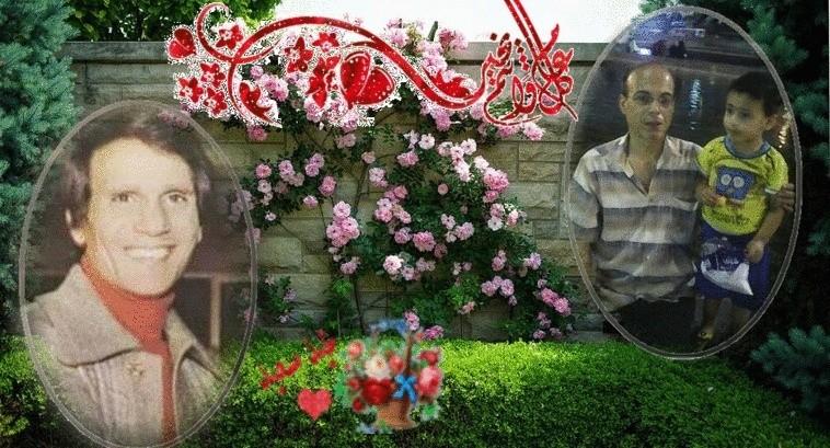 عيد سعيد من حليم وصبري وعلاء Oa10