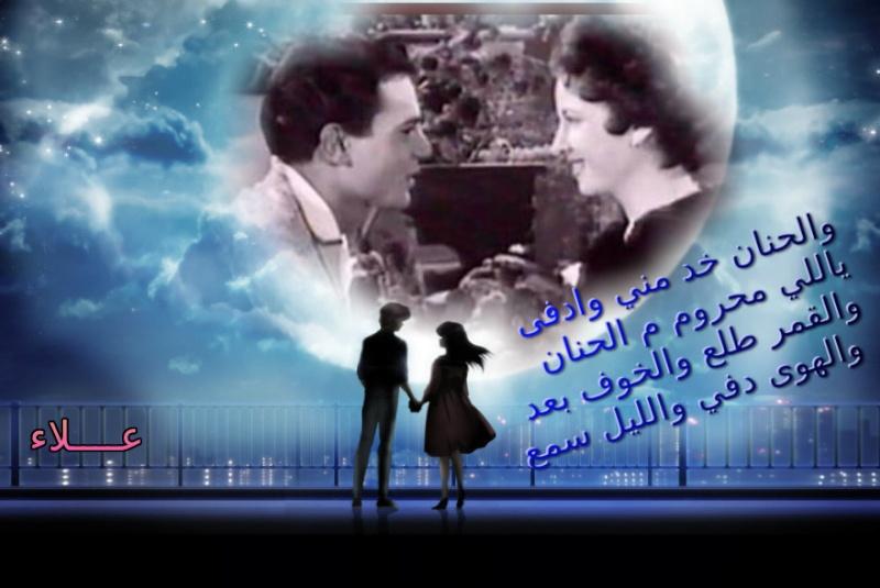 تصميمات رومانسية للعندليب Uooo10
